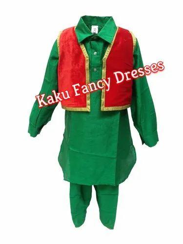 0e2a95485 Green/Red Polyester Kids Kashmiri Boy Costume, 3-4/5-6/7-8, Rs 350 ...
