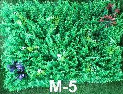 Green Color Vertical Artificial Grass