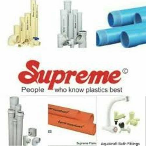 PVC Pipes - Rigid PVC Pipes Wholesaler from Chennai