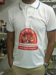 Digital T Shirt Printing Services, 50