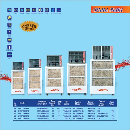 RIDHI SIDHI Metal Duct Cooler, Large ,DUCT TYPE