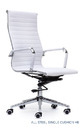 White Office Chair 04