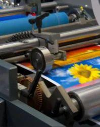 Digital Image Printing Service