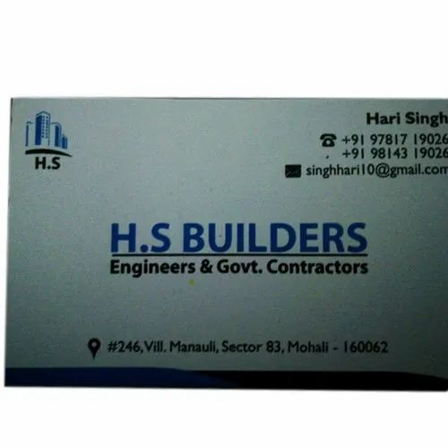 Rectangle Printed Paper Visiting Card