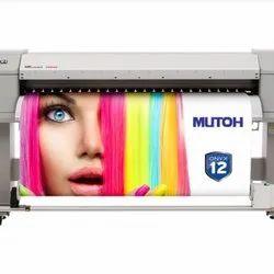 Vinyl Board Printing Services