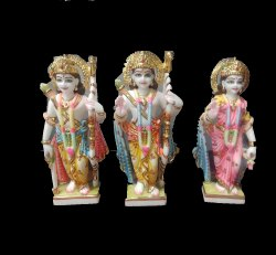 Marble Shri Ram Darbar