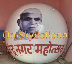 Road Show Promotional Sky Balloon