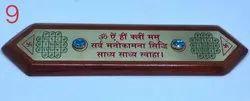 Sarvsidhi Manokamna Yantra