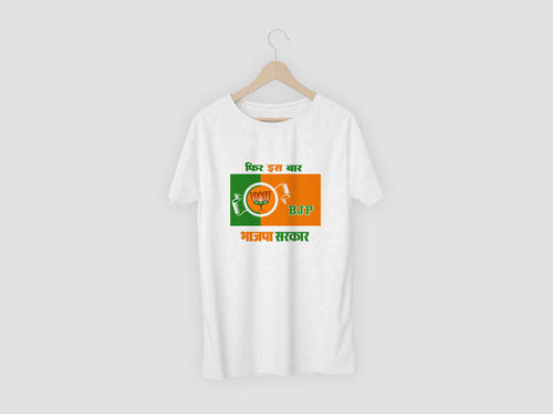 bae9ba02 Male BJP Election T-shirt, Rs 70 /piece, TRYLOGICAL | ID: 20146493255