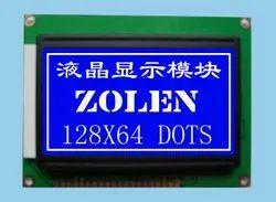 LCD Scrolling Display
