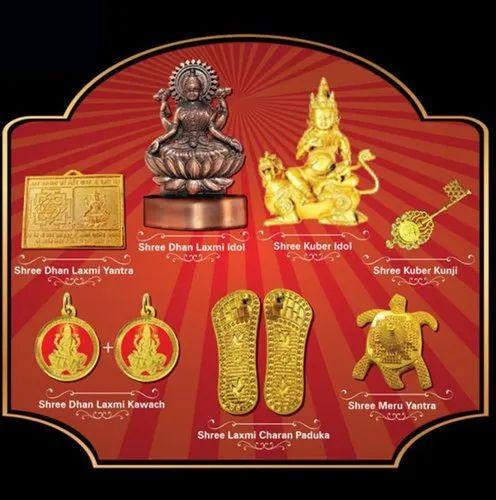 Shri Dhan Varsha Laxmi Yantra