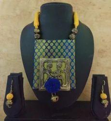 122 gm Fabric Jewelry