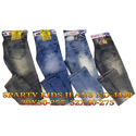 Sparty Casual Wear Kids Party Jeans