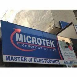Flex Digital Printing Service, in Punjab