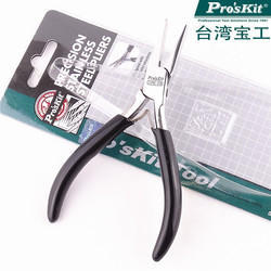 Pro'SKit Flat Nose Plier With Smooth Jaw