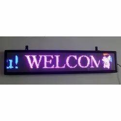 Led Acrylic Electronic Sign Board, Shape: Rectangular