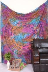Multi Colour Ombre Print Wall Tapestry