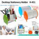Desktop Stationery   Mobile Holder 451