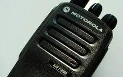 Motorola XIR P3688 Digital Walkie Talkie