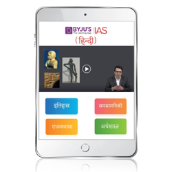 IAS (Pre & Mains) Tablet Course (Hindi)