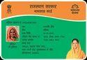 Bhamasha Card Service