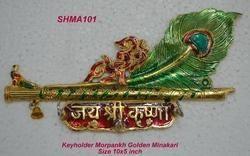 Key Holder Morpankh Golden Minakari