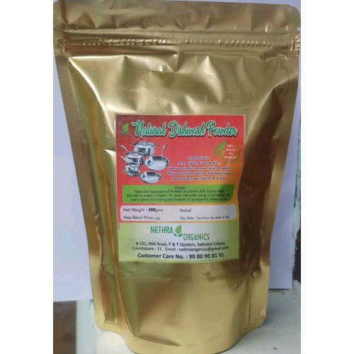 Natural Hair Colour Henna Powder Pack Size 200 G Rs 100 Packet