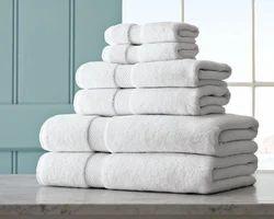 White Hand Towel - Diamond Border Design