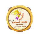 Superbee Natural Neem Honey 200 G