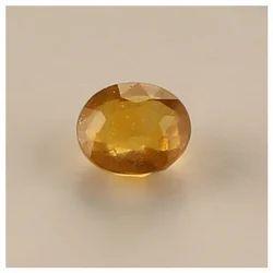 Ceylonese Yellow Sapphire