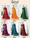 Saroj Deepika Vichitra Silk Saree Catalog Collection