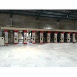Plastic Printing Plant