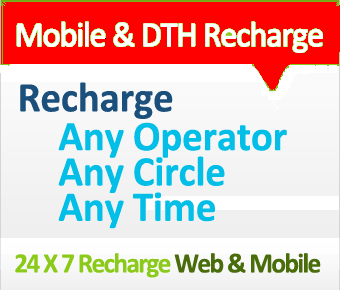 Mobile Recharge Facilities