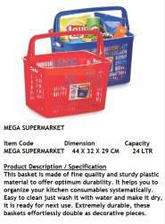 Plastic Shopping Basket, Size: 44*32*29 Cm