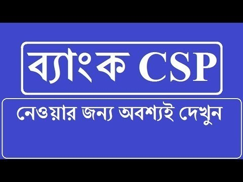 Yes Bank Csp in Midnapore, Dhandighi by Inodel Marketing