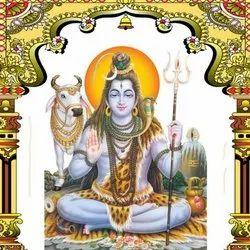Ceramic Shiva God Tiles