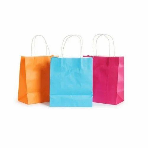 d26049d5cc4 Plain Color Paper Bag