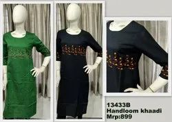 13433 Ladies Kurti With Yoke Embroidery