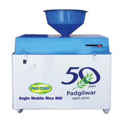Rice Mill Mini Mobile