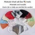 Washable & Reusable 2 Layer Soft Khadi Mask