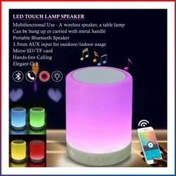 LED Touch Music Lamp