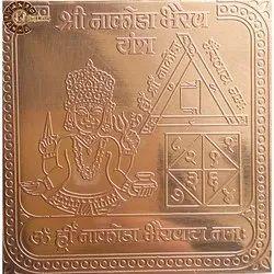 Jain Nakoda Bhairav Yantra