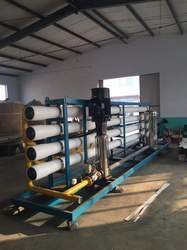 20000 LPH Industrial Reverse Osmosis Plant