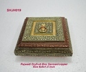 Rajwadi Dryfruit Box German/Copper