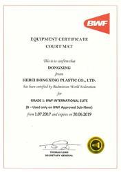 Equipment Certificate