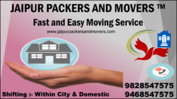 Packing And Moving Service For Industrial Goods