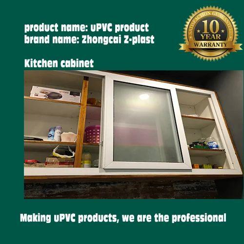 Upvc Kitchen Cabinet स ल इड ग दरव ज