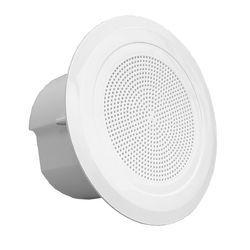 Ceiling Mount Speaker At Best Price In India