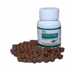 Kamdudha Antacid Tablets