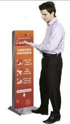 Designer Foot Operated Sanitiser Dispenser